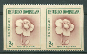 DOMINICAN Yvert # 467 Pair Imperforate Mint NH VF