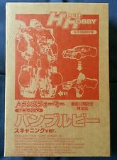 Transformers MOVIE LEGENDS TRANS-SCANNING BUMBLEBEE MIB JAPAN HYPER HOBBY EXCL.