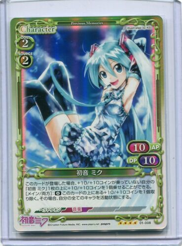 JAPANESE Anime Precious Memories card SR HOLO Hatsune Miku 01-008
