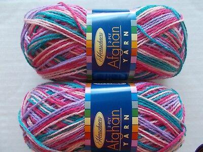 lot of 2 Wildflowers Herrschners Afghan Yarn 2-ply 220 yds each