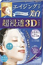 Kracie Hadabisei Super Moisturizing 3d Facial Mask Brightening Sheets 4 Count 794866346968
