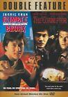 Rumble in The Bronx Corruptor 0794043830723 DVD Region 1 P H