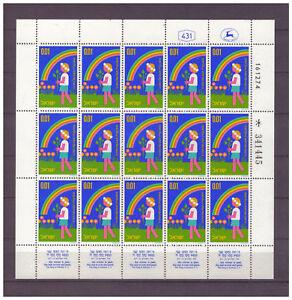 Israel-Jour-de-Baumes-Minr-629-Klb-1975