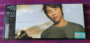 David-Tao-Singapore-Malaysia-Press-Cd-Vcd