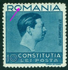1938 New Constitution,Coat of Arms,King Carol II,Romania,M.551,MNH variety,Error