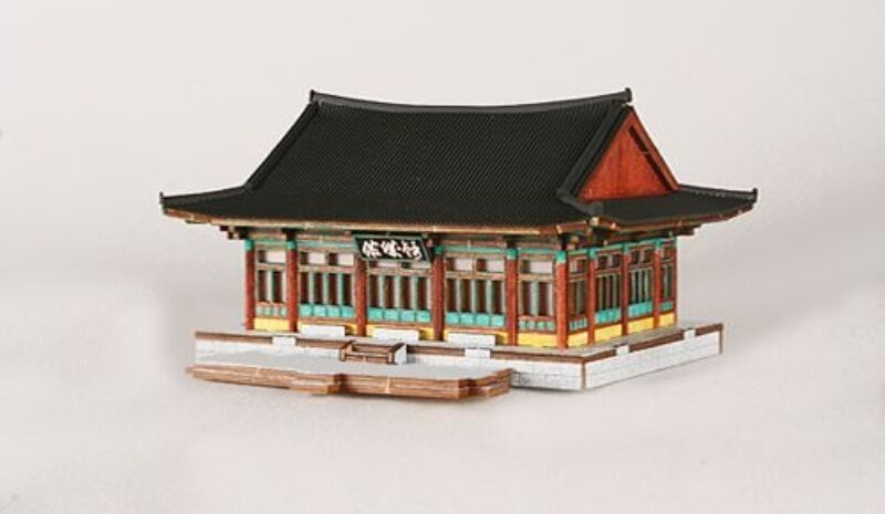 Young Modeler YM552 Geumseonggwan Korean Traditional Castle Wooden Model