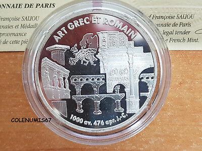 1 Euro Francia France Frankreich 1999 - Art Grec Et Romain Monnaie De Paris Descuentos En Venta