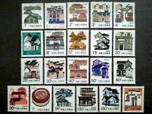 China-1986-Folk-Houses-Complete-Set-21v-MNH