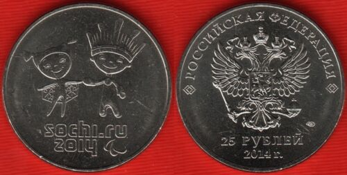 """Mascots/"""" UNC Sochi Russia 25 roubles 2014 /""""Winter Paralympics"""