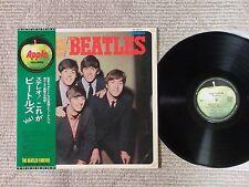 The Beatles – Please Please Me AP-8675 Japan Booklet Obi