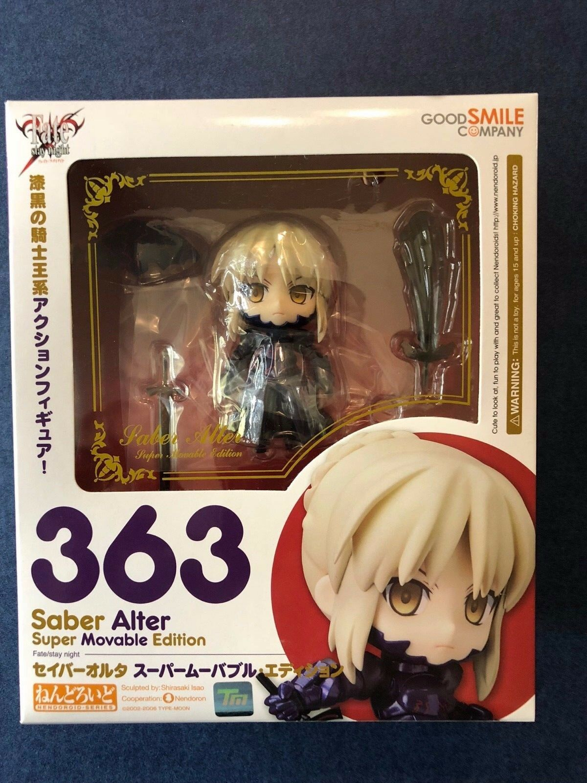 Fate Stay Night Saber Alter 363  Nendorid NEUF  bon prix