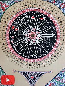 Arabian-Turkish-ornamentation-prints-c-1870-80-Owen-Jones-lot-x-8-images