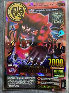Animal Kaiser (AK) Evo Version 7 Ultra Rare Card - Death ...