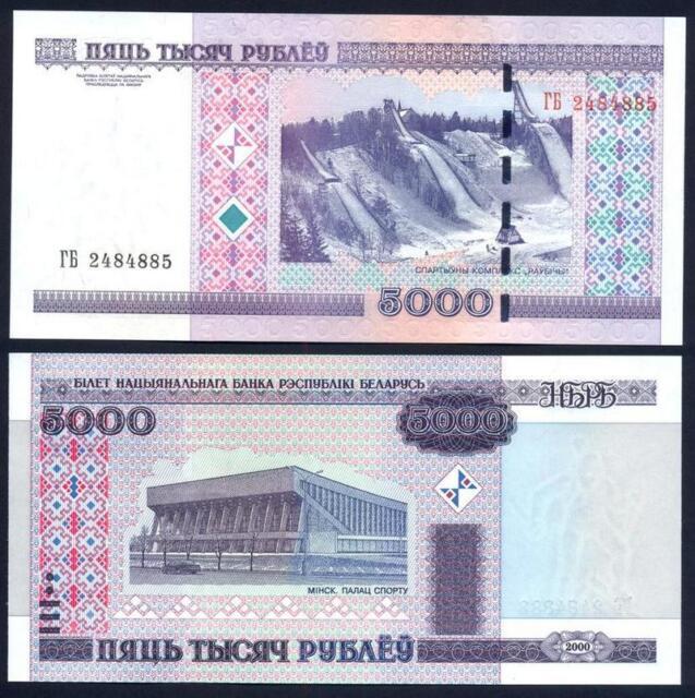 BELARUS 5000 Rublei 2000 (2011) - UNC - Pick 29b