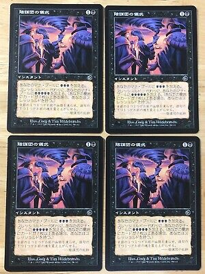 Cabal Ritual  Set  Torment   NM//M MTG