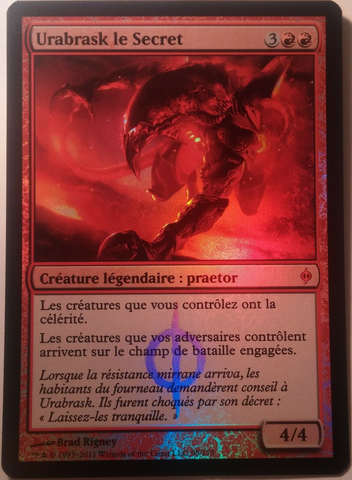 Urabrask le Secret PREMIUM     FOIL VF - French Urabrask the Hidden - Magic mtg - 7504fa