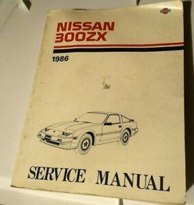 Nissan Zx 300 Repair Manual