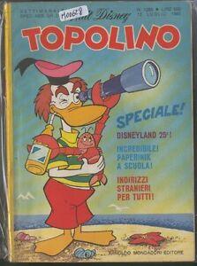 TOPOLINO 1285 walt disney fumetto mickey mouse MACCHIANERA éln - Italia - TOPOLINO 1285 walt disney fumetto mickey mouse MACCHIANERA éln - Italia