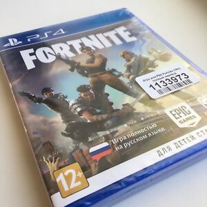 Details About Fortnite Ps4 Physical Disc With Early Access Weapons Pack Dlc Brand New Sealed