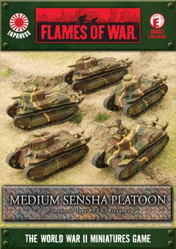 Flames of War Medium Sensha Platoon Japan Early War Miniatures JBX02