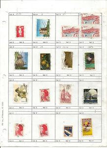 BEST NEEWS .petit lot de timbres FRANCE .ancien +récent .