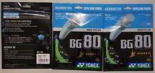 3 packs of YONEX BG80 LD badminton racquet string, the same as BG80_B Green