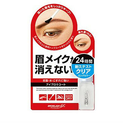 [BCL BROWLASH EX] 24H Waterproof Eyebrow Clear Top Coat Made in Japan NEW