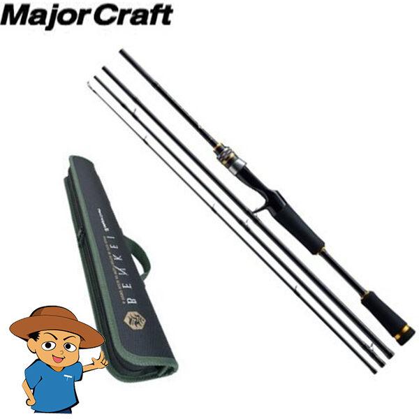 Major Craft BIC-664M medio 6' 6  Bajo Caña Pesca Baitcasting de Japón