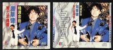 Taiwan Wakin Emil Chau Zhou Hua Jian On Cover Rare Singapore CD FCS7740