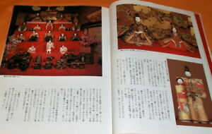RARE-Japanese-Traditional-Hina-Doll-book-from-japan-0736