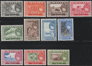 MALAYSIA-MALAYA-KEDAH-1957-DEFINITIVE-SET-OF-11V-TO-5-LIGHT-MH-CAT-RM-450