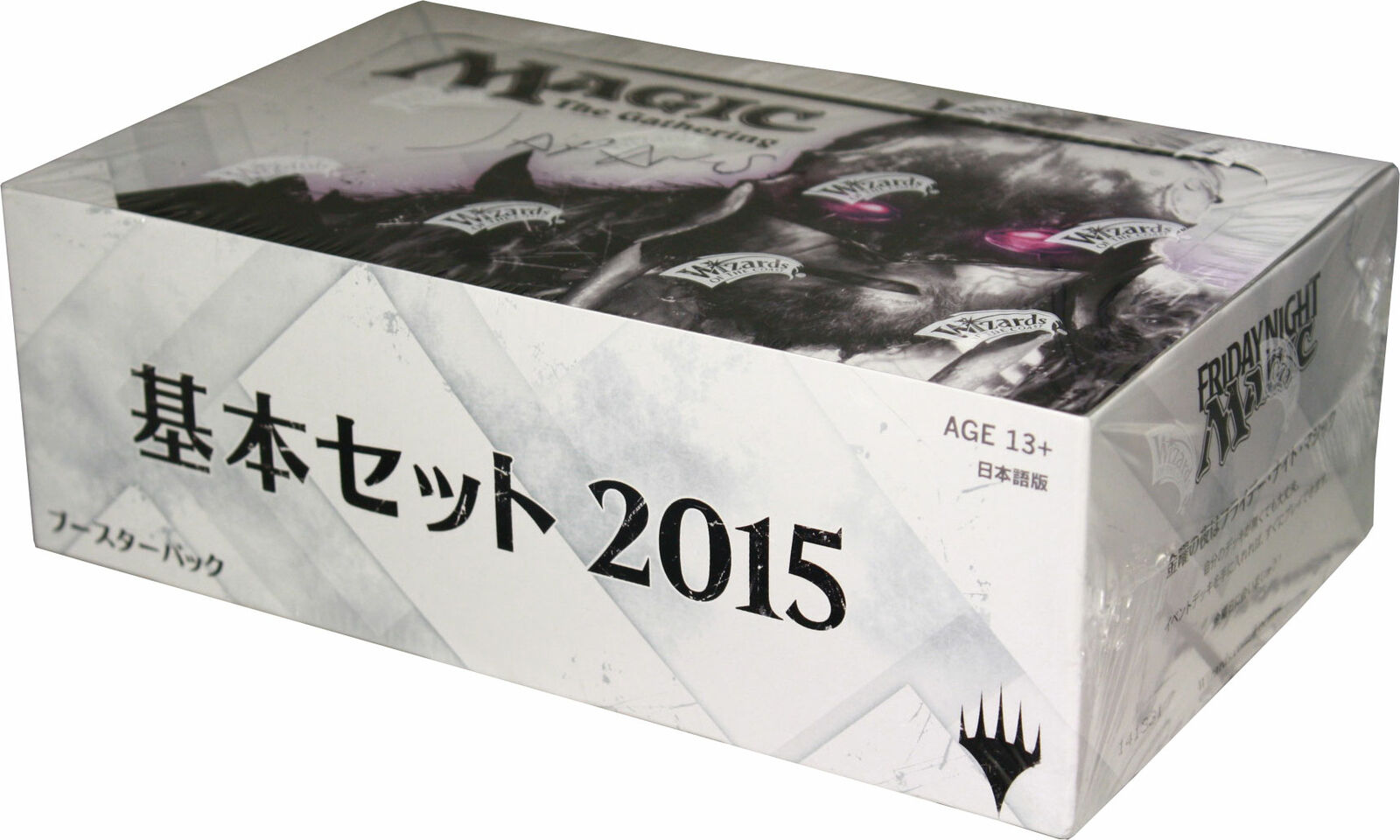 Magic The Gathering 2015 Core Set Japanese Japanese Japanese Booster Box d54b60