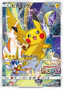 Pokemon-Karte-japanisch-Pikachu-061-SM-P-Promo-Holo-Full-Art-MINT