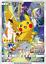 Pokemon-Karte-japanisch-Pikachu-061-SM-P-Promo-Holo-Full-Art-MINT Indexbild 1