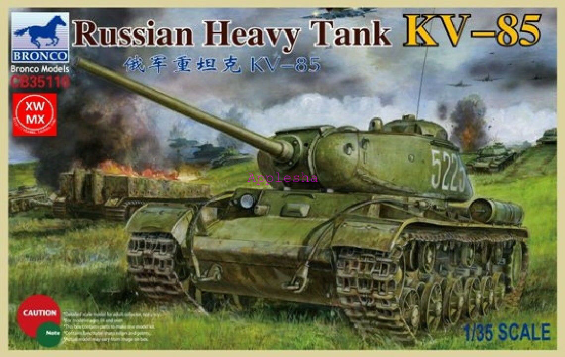 Bronco 1 35 35110 Russian Heavy Tank KV-85