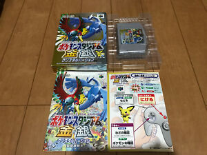 Nintendo 64 Pokemon Stadium Gold & Silver & Crystal with BOX and Manual JAPAN 89