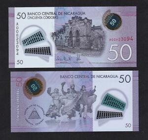 Nicaragua 50 Cordobas (2015) P212 Polymer A - UNC
