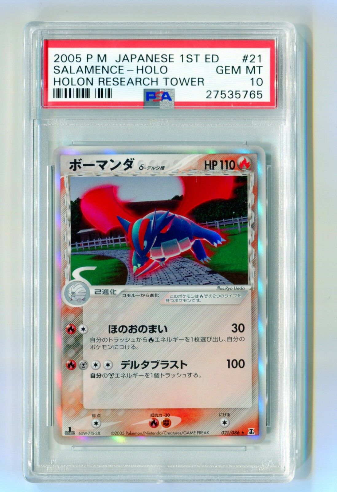 PSA 10 1St Ed Salamence Holo Holon Research Tower Japanese Pokemon delta Card