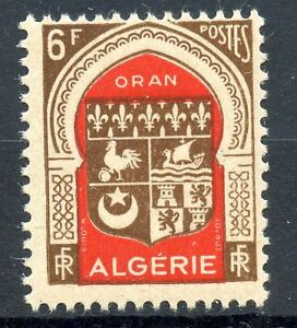 Africa Algeria Impartial Timbre Algerie Neuf N° 265 ** Armoirie Relieving Heat And Thirst.