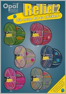 6-x-100-gr-Sockenwolle-Strumpfwolle-Opal-Relief-2-Top-Neuheit