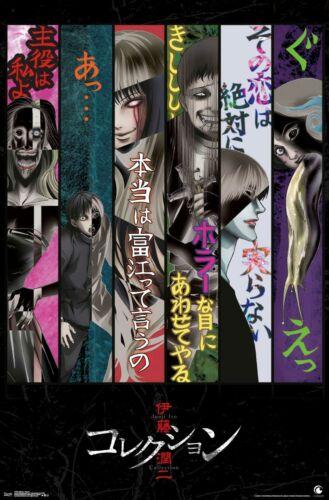 Junji Ito Poster Key Art 56,8 x 86,4 cm
