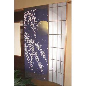 Image Is Loading Japanese Noren Curtain Door Japanese Door Curtain Cherry