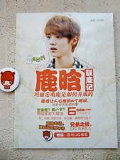 EXO-M China 2013 LUHAN Special Magazine Photo Book Lu Han