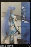 JAPAN Xenosaga II:Jenseits von Gut und Bose Scenario Book