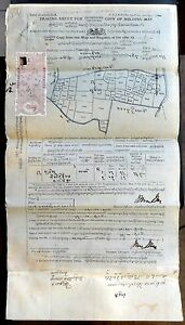 Burma Map Tracing Sheet used 1920 alongwith indenture