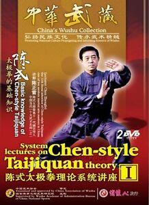 Basic-knowledge-Chen-style-Taijiquan-Chen-Zhengle-2DVDs