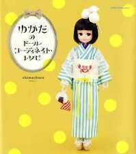 DOLL COORDINATE RECIPE Yukata Kimono Book - Japanese Craft Book SP1