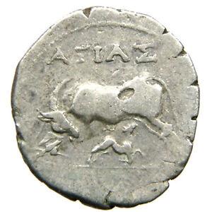 ILLYRIA, APOLLONIA, c. 1st Century BC, AR Drachm, Agias & Epikados, Cow w/ Calf.