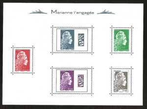 FRANCE-2018-Nouveau-Bloc-Marianne-l-039-engagee-NEUF-LUXE-MNH