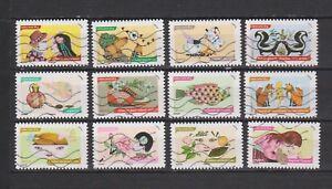 Serie-sellos-adhesivos-de-Francia-2014-Yvert-AD-1033-44